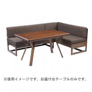 こたつテーブル LDビートル 120 BR Q123