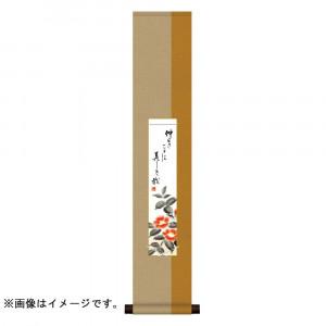短冊などを華やかに演出する短冊掛けです 短冊掛 純綿デザイン短冊掛 ついに入荷 WKA-006 15.5×80cm 販売期間 限定のお得なタイムセール 茶