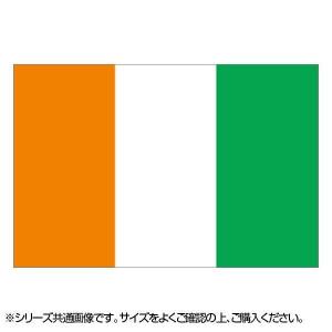 N国旗 コートジボアール No.2 W1350×H900mm 23056