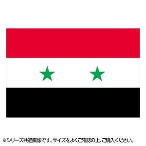 N国旗 シリア No.2 W1350×H900mm 23084