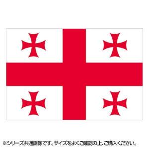 N国旗 ジョージア グルジア No.2 W1350×H900mm 23100