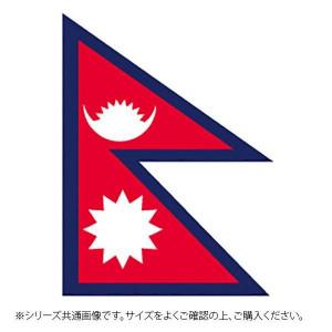 N国旗 ネパール No.2 1350×900mm 23300