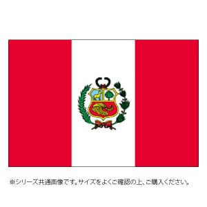 N国旗 ペルー No.2 W1350×H900mm 23432