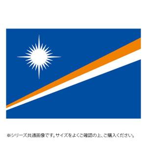 N国旗 マーシャル諸島 No.2 W1350×H900mm 23488