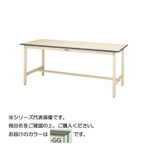 SWRH-1275-GG+D1-G ワークテーブル 300シリーズ 固定 H900mm 1段 深型W500mm キャビネット付き