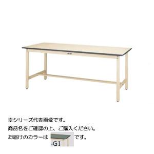 SWRH-1275-GI+D1-IV ワークテーブル 300シリーズ 固定 H900mm 1段 深型W500mm キャビネット付き