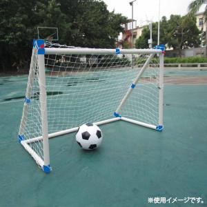 組立式サッカーゴール B-4708