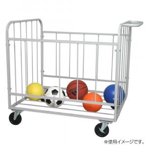 ボールカゴ バレー ボールカゴサッカー ボールカゴ バスケ ボール収納ラック
