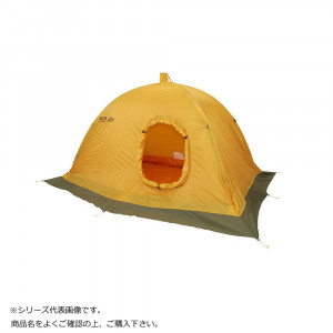 VL・VSシリーズ共通対応 テント用外張 テントカバー 1人用 VL15S