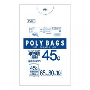 オルディ ポリバックビジネス45L厚手 乳白半透明10P×50冊 30803