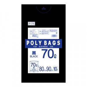 オルディ ポリバックビジネス70L 黒10P×30冊 30521