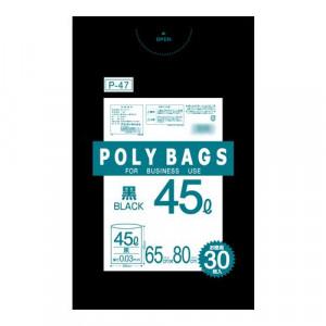 オルディ ポリバックビジネス45L増量 黒30P×20冊 30921