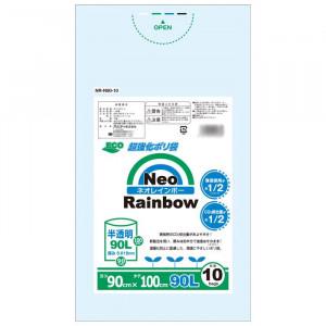オルディ Neoレインボー90L 半透明10P×40冊 10360302
