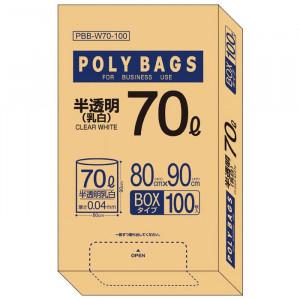 オルディ ポリバッグビジネスBOX70L 乳白半透明100P×3箱 10890503