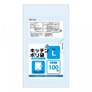 オルディ プラスプラスキッチンポリ袋LD-L増量 透明100P×30冊 553301