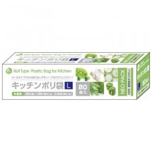 オルディ BOXポリキッチンポリ袋HD-L 半透明80P×60個 10402702