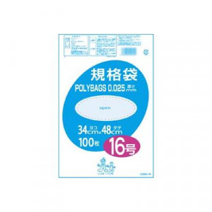 オルディ ポリバック規格袋16号0.025mm 透明100P×15冊 10507501