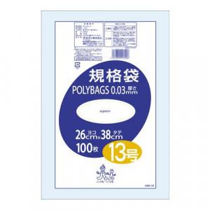 オルディ ポリバッグ 規格袋13号 透明100P×40冊 197201