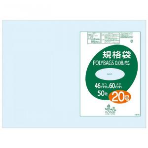 オルディ ポリバッグ 規格袋20号0.08mm 透明50P×10冊 10867901