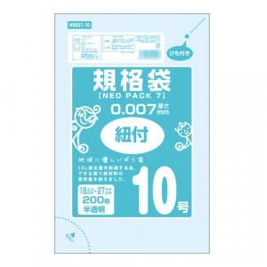 オルディ ネオパック7規格袋10号ひも付 半透明200P×120冊 10536902