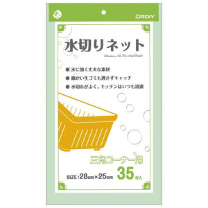 オルディ プラスプラス水切りネット三角コーナー用 緑35P×60冊 503043