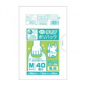 オルディ プラスプラスネオ手提ポリバックM 乳白40P×80冊 10655304