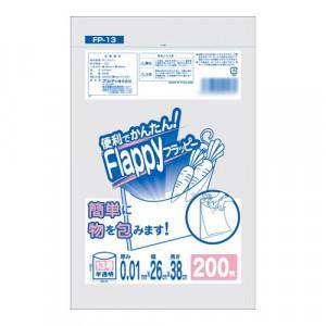 オルディ フラッピー規格袋13号0.01mm 半透明200P×50冊 10397202