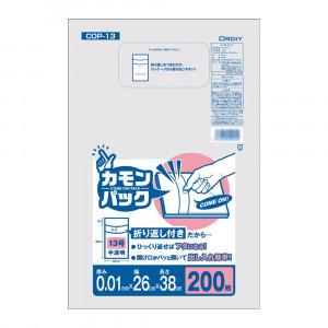 オルディ カモンパック13号0.01mm 半透明200P×50冊 11166302