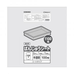 オルディ ばんじゅうシート1100角0.01mm半透明100P×10冊 11176402