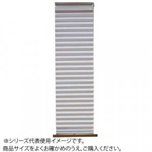 遮光・UVカットの小窓用断熱スクリーン つっぱり棒付き ホワイト 約幅59×丈135cm NHT-3200M
