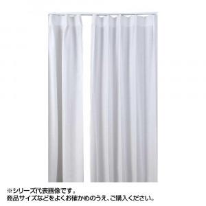 ミラー省エネ防炎レースカーテン ホワイト 約幅200×丈198cm 1枚