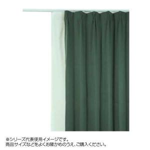 防炎遮光1級カーテン ダークグリーン 約幅100×丈135cm 2枚組