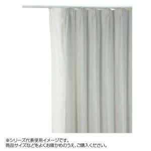 防炎遮光1級カーテン アイボリー 約幅100×丈150cm 全品最安値に挑戦 2枚組 出色