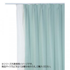 防炎遮光1級カーテン セットアップ グリーン 人気の製品 2枚組 約幅100×丈150cm