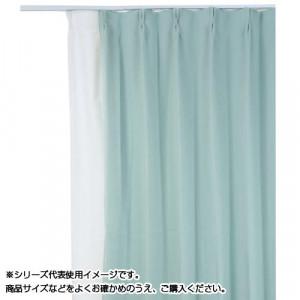 防炎遮光1級カーテン グリーン 約幅100×丈178cm 2枚組