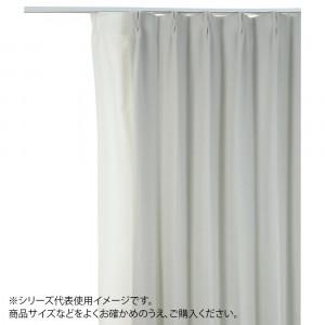 防炎遮光1級カーテン アイボリー 約幅135×丈178cm 2枚組