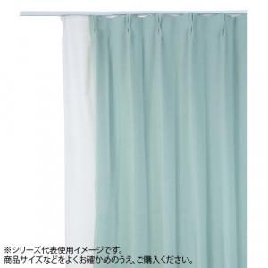 防炎遮光1級カーテン グリーン 約幅135×丈200cm 2枚組