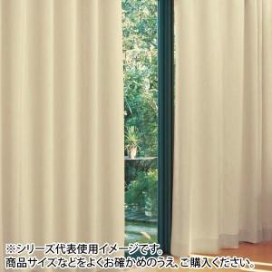 防炎遮光1級カーテン ベージュ 約幅150×丈135cm 2枚組