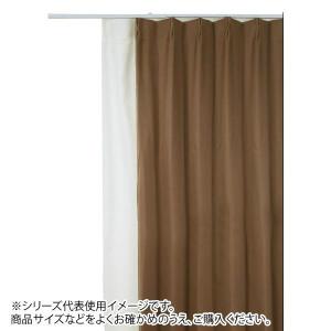 防炎遮光1級カーテン ブラウン 約幅150×丈185cm 2枚組