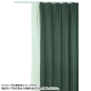 セール品 防炎遮光1級カーテン ダークグリーン 1着でも送料無料 1枚 約幅200×丈150cm