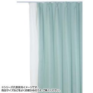 防炎遮光1級カーテン グリーン 約幅200×丈185cm 1枚