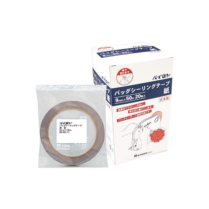 【スーパーセール】 共和 バッグシーリングテープ 紙 金 金 1巻ピロ包装 HU-001-11 共和 10箱 HU-001-11 HU-001-11, イマジョウチョウ:c9d06494 --- beautyflurry.com