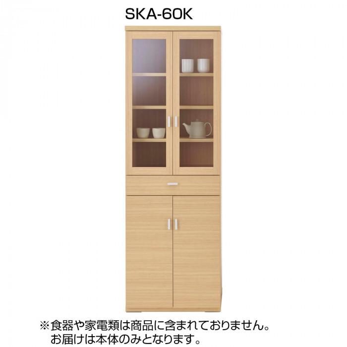 台所用品をスッキリ収納できる家具です 食器棚 モデル着用 注目アイテム おしゃれ 収納 完成品 休日 食器収納棚