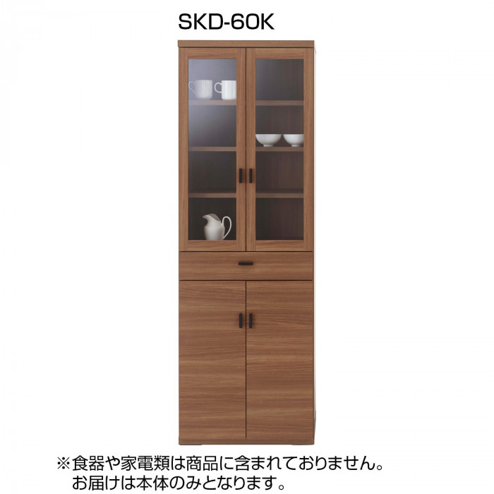 ※ラッピング ※ 台所用品をスッキリ収納できる家具です 食器棚 値引き 完成品 おしゃれ 食器収納棚 収納