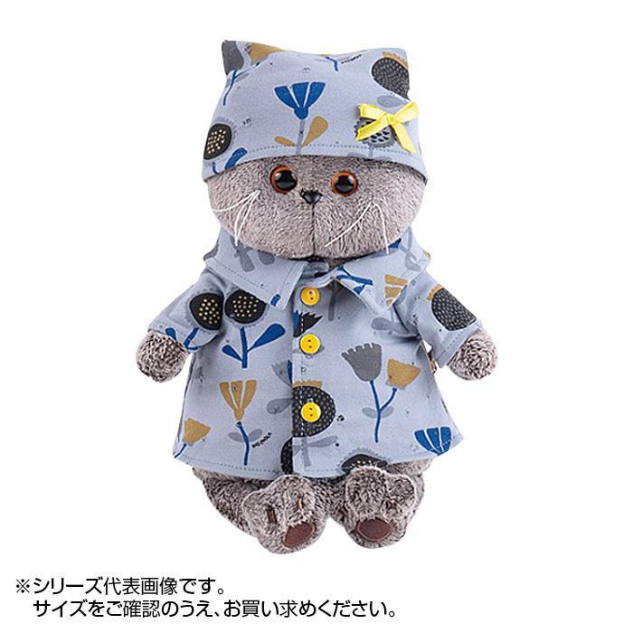 可愛い猫ちゃんのぬいぐるみ ヴェルフ BUDI BASA 2020A W新作送料無料 Basik ぬいぐるみ Ks25-126 贈呈 ねこ お花柄のパジャマ 25cm