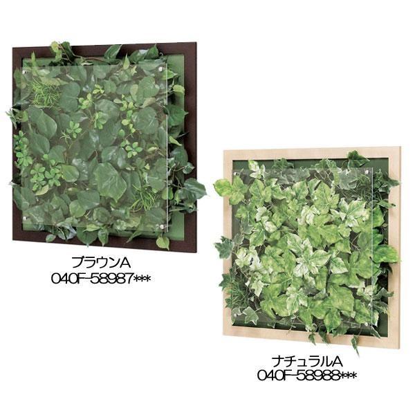 壁掛け 観葉植物 フレームタイプ 造花 インテリアグリーン フェイク