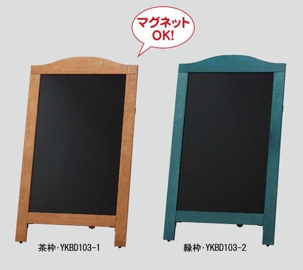 入口 スタンド 黒板 マーカー黒板 ブラックボード マーカーボード