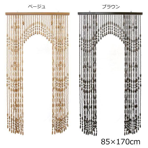 ヒョウトク ロングサイズ開閉式珠のれん W85×H170cm K-170 ベージュ