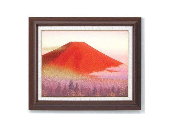 日本風景画 絵画 油絵 風景画 壁掛け インテリア 徳田春邦 赤富士