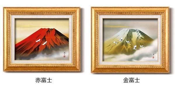 伊藤渓山 日本画額F6金 13333 赤富士